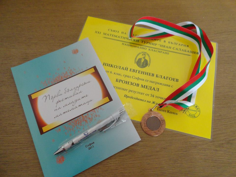 nikolay blagoeva ivan salabashev 2012 3