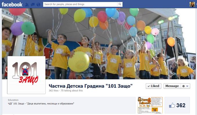 101 zasto fb site