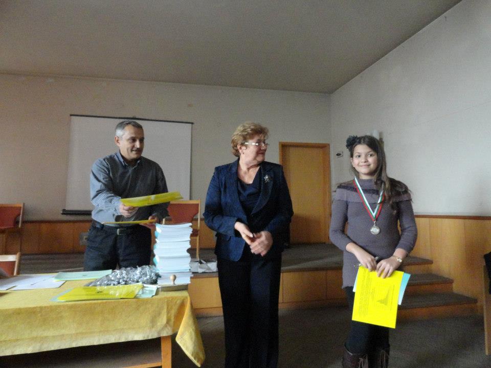 cveta radoslavova salabashev 2012