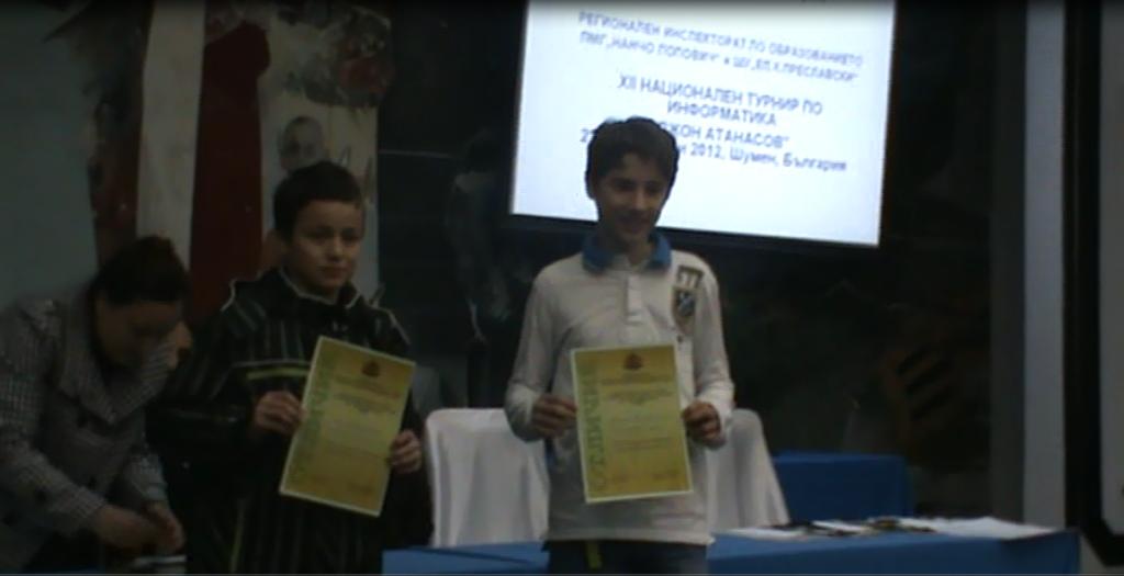 nagrajdavane nikolay blagoev shumen 2012