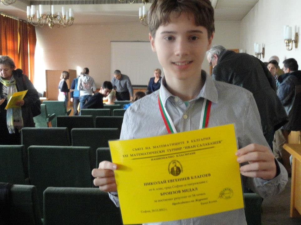 nikolay blagoeva ivan salabashev 2012 medal