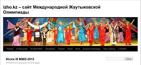 olimpiada kazahstan 280