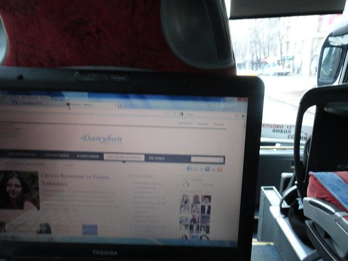 roman haidacki avtobus 1