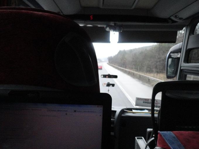 roman haidacki avtobus 5