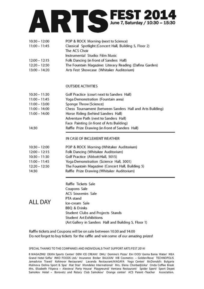 acs festival na izkustvata programa