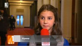 irina atanasova 1 0 (1)