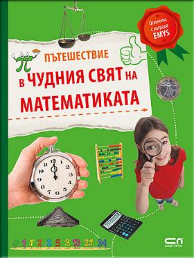 math softpress 0 (1)
