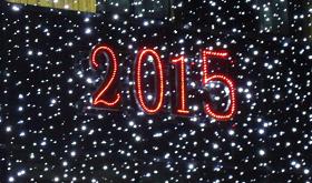 nova godina 2015