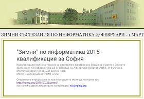 zsi 2015 0 (1)