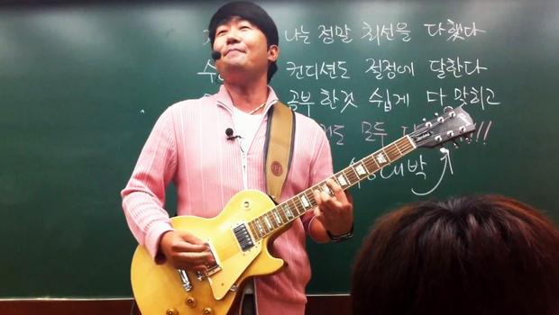 korejski uchitel