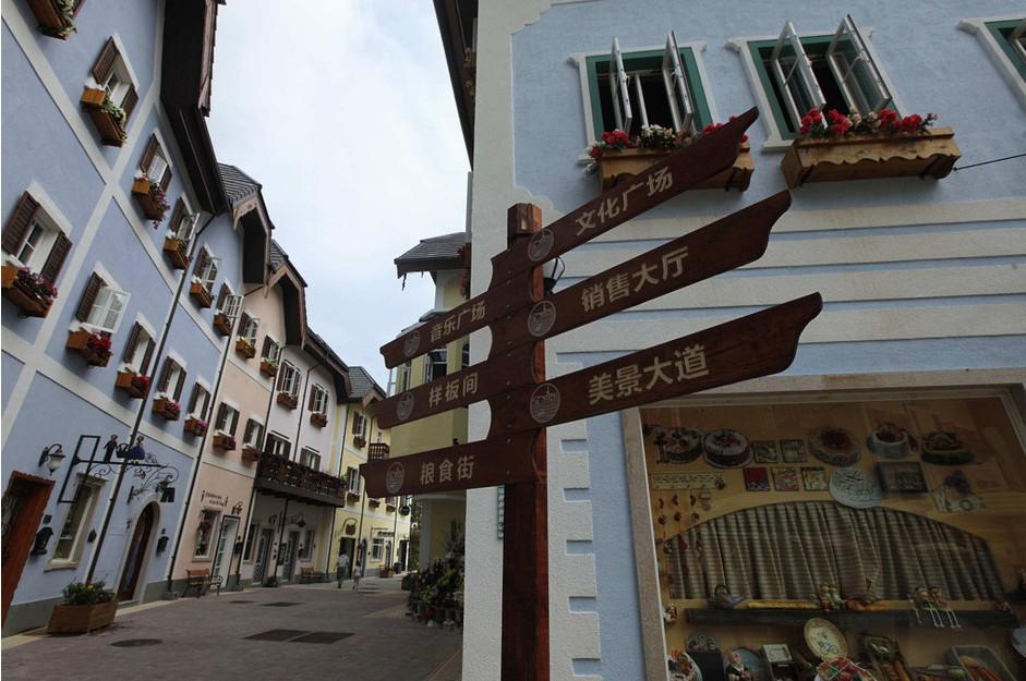kitajci kloniraha avstrijsko gradche 1