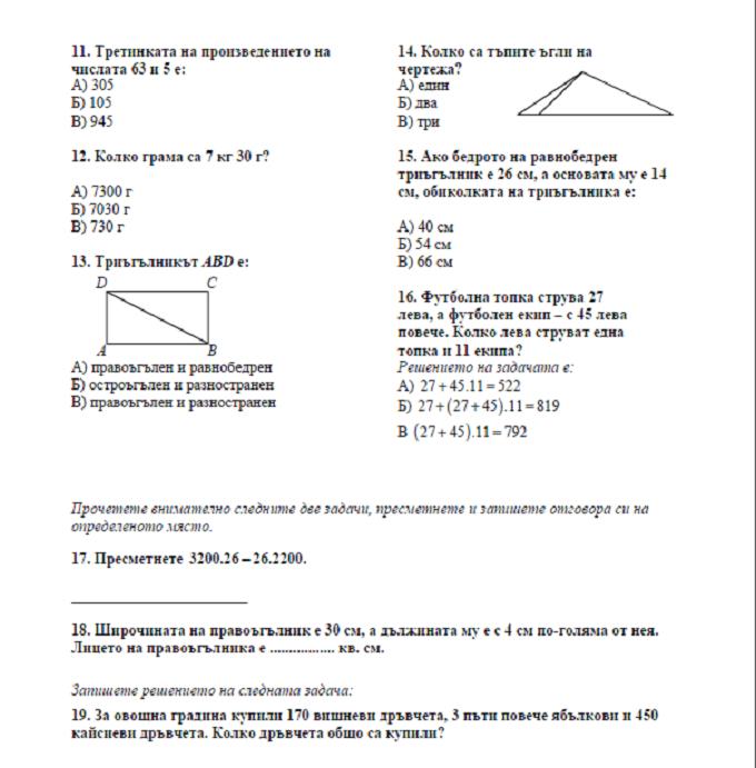matura math 4 cl 2