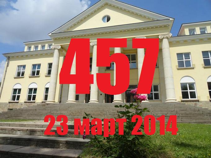 457 kandidari acs 2014