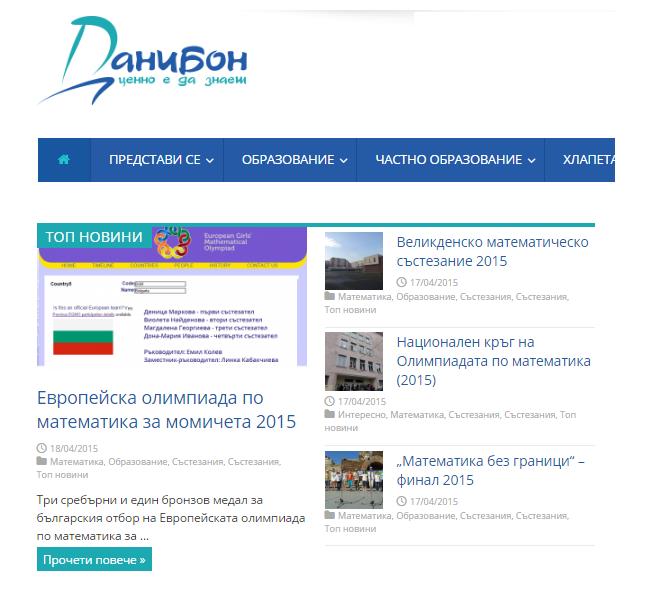 danybon site top news