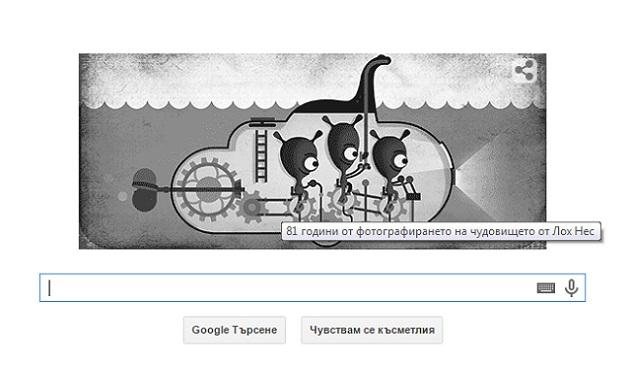 google doodle loh nes