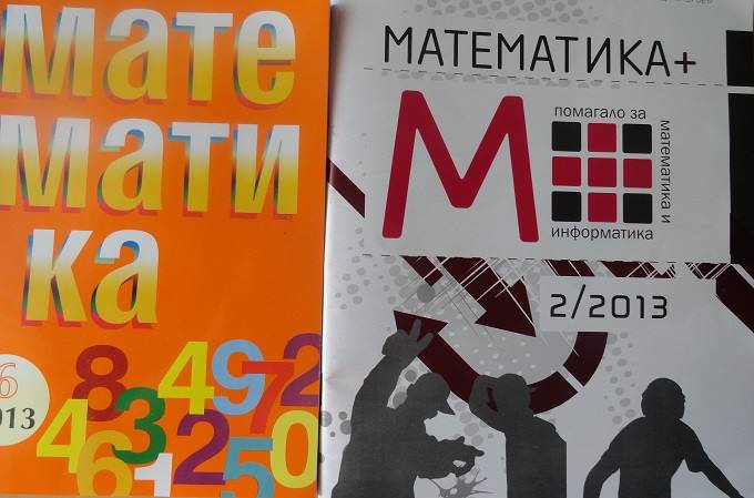 spisania math