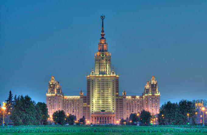 Moskovski universitet