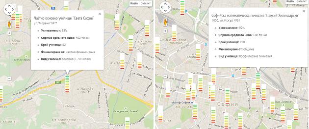 nvo 2015 google maps svsf smg