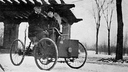 Семейство Форд с първата си кола