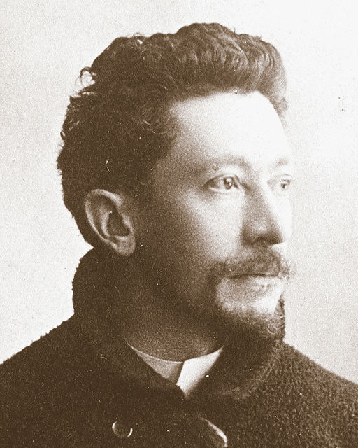 Емил Гале