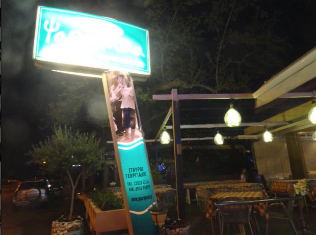 taverna platamonas