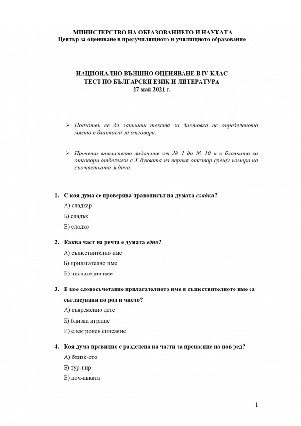 nvo_4kls-BEL_270521_page-0001