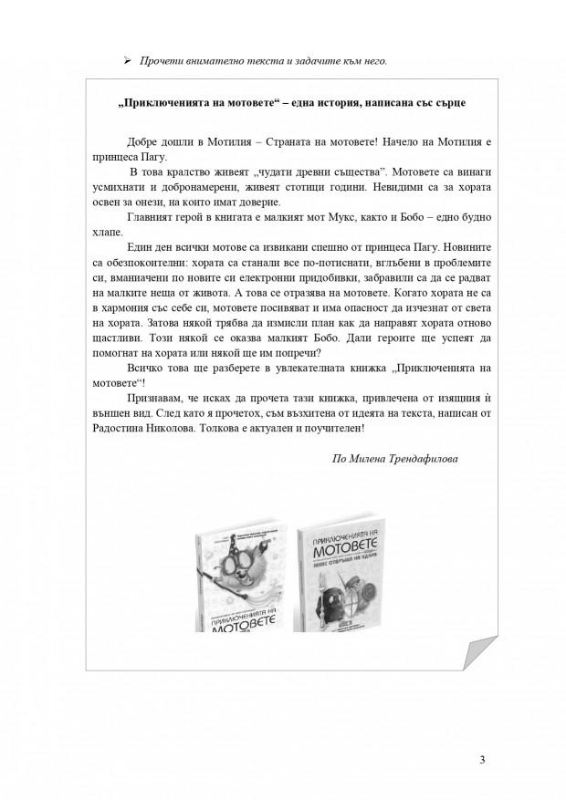 nvo_4kls-BEL_270521_page-0003