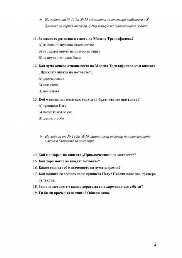 nvo_4kls-BEL_270521_page-0004