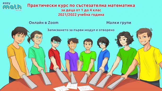 courses-site